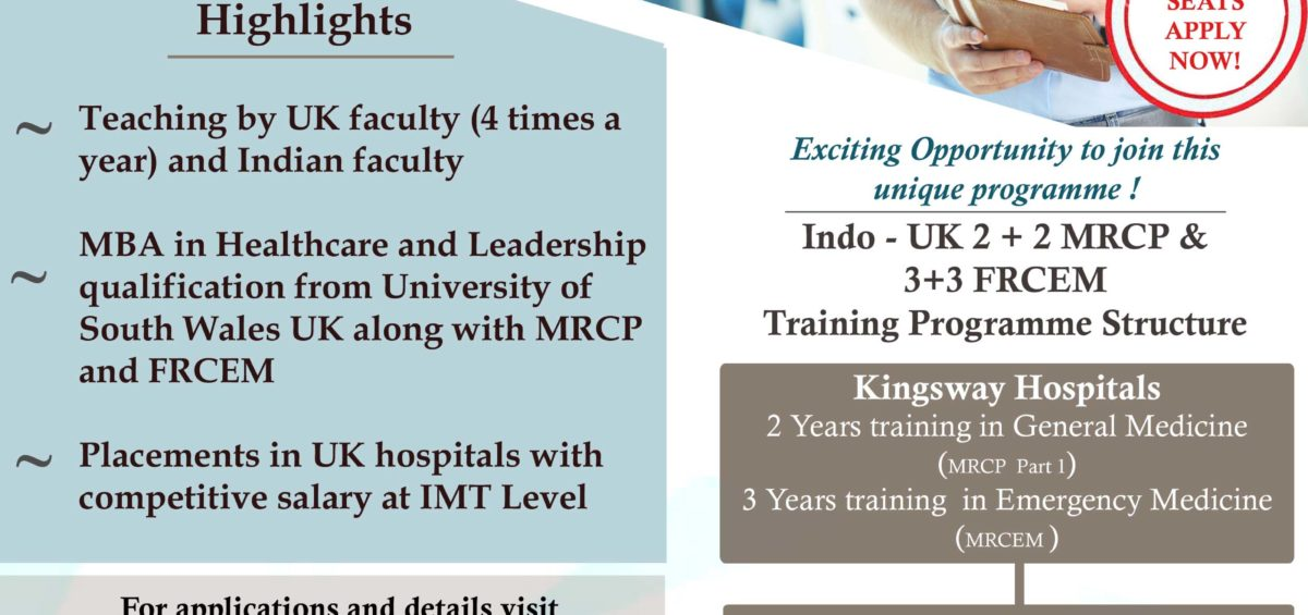 MRCP Advert